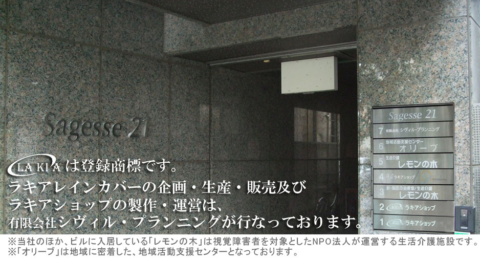 bill-image3
